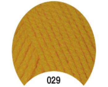 Farbe 029 gelb - Ören Bayan Atlas 100g