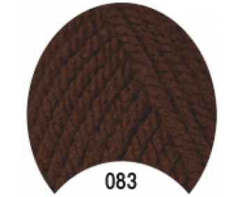 Farbe 083 dunkelbraun - Ören Bayan Atlas 100g